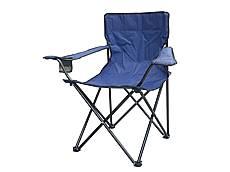 Kempingová skládací židlička