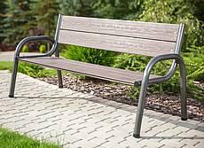 Zahradní lavice ONWOOD 170